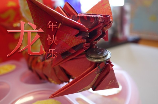 Happy Chinese New Year 恭贺新禧