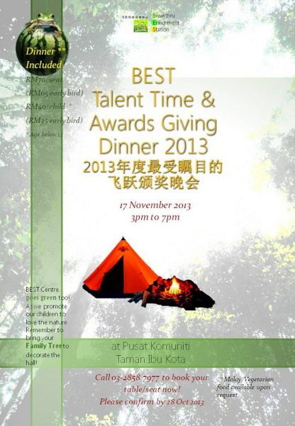 best-awards-day-flier