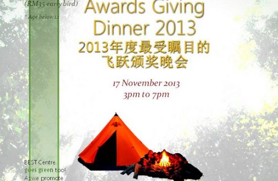 BEST Awards and Talent Time Dinner 2013 booking opens now!