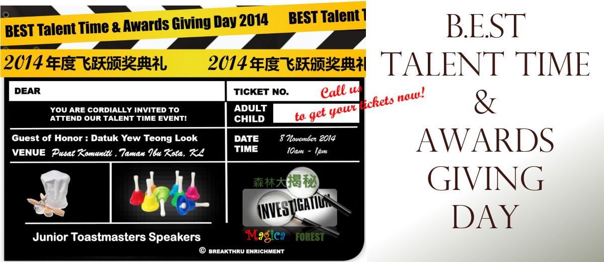 Welcome to BEST Talent Time and Awards Day 2014!